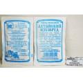 Горох Алтайский Изумруд (5гр белый пакет) ДемСиб *10