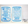Василек смесь (0,3 грамм  белый пакет) ДемСиб*20