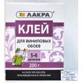 Клей ЛАКРА для виниловых обоев 200 грамм  *12