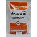 Аммофос 1 кг (N-12, P-52) /25
