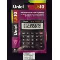 Калькулятор UNIEL UB-10 настольный,  8-разрядный