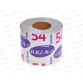 Бумага туалетная ДЖЕМА 54м серая с гильзой *48