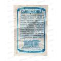 Клещевина  (3 штуки белый пакет) *10 ДемСиб