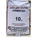 Клей для плитки Универсальный Святозар 10 килограмм