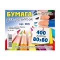 Блок для записей ПГС Спираль, 400л, цветная бумага, 006   *12