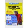 ЗАТИРКА серая для плиточных швов 1 килограмм  *8