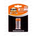 Аккумуляторы Minamoto R6 AA 2700mAh Ni-MH BP-2 *2/26