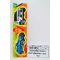 Закладка магнитная  ЛиС Джипы, ассортимент  *12