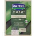 Клей KRASS для бумажных обоев 180 грамм  Россия *12