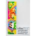 Закладка магнитная ЛиС Домашние любимцы, ассортимент  *12