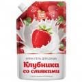 Fresh Fruit гель для душа  Клубника со сливками 200мл *12