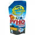РУНО АВТОМАТ паста моющая синтетическая мягкая упаковка 450г *12