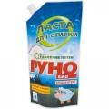 РУНО БИО паста моющая синтетическая мягкая упаковка 450г *12
