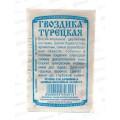 Гвоздика Турецкая смесь (0,2 грамм  белый пакет) ДемСиб*20