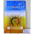 Термометр оконный биметалический, AL-2156 *180