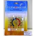Термометр оконный биметалический на липучке, AL-5003 *240