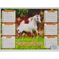 Расписание уроков А4 ЛиС Лошади, мелованный картон, РК-226 *20
