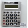 Калькулятор KADIO KD 8138А (045772)  Ж