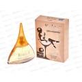 AAF 50мл Kokteil Приглашение, туалетная вода женская*15 М