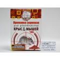 HELP приманка зерновая для крыс и мышей 100г 80262 *50