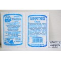 Наперстянка (0,05 грамм белый пакет) *20 ДемСиб