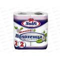 Полотенца бумажные SOLFI, 2 слойные, 2шт *14