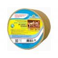 Фелуцен УВМКК брикет С2-4 энтеросорбент для поросят и молодняка 3кг *4 СРОК ДО 09.17