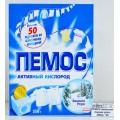 ПЕМОС автомат Зимнее утро 350гр  *22