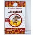 HELP клеевая ловушка для мышей 2шт 80260*50