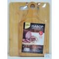 Доска разделочная  набор 2шт бамбук LaDina 100205 *20