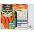Морковь Амстердамская ранняя 2 грамма  *10 Т.П.