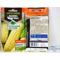 Кукуруза Лакомка Белогорья 5 грамм *10 Т.П.