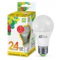 Лампа светодиодная ASD LED-A65-standard 24Вт E27 3000К 2160Лм *100