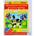 Набор для рисования пластилином ЛУЧ Дружок, 26с1624-08 *5