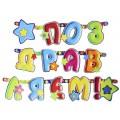 Гирлянда-буквы  Darvish С днём Рождения/Поздравляем 2,5м, DV-3109 *12
