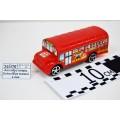 Автобус инерц. SchoolBus малый в пак. 42406