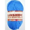 Пряжа Бамбино мадонна шерсть меринос35% акрил65% 50гр 150м 018 *10