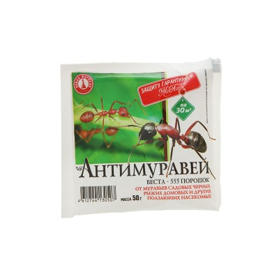 АНТИМУРАВЕЙ пакет 50г  *80  МосАгро