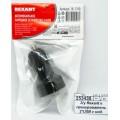 Зарядное устройство Rexant в прикуриватель 2*USB с индикатором (АЗУ) черный