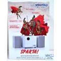 Акустическая система SmartBuy SPARTA, MP3, белая  SBA-210 *100