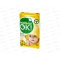 Мыло МалышОК 100гр с экстрактом череды *58