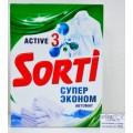 СОРТИ ГП автомат супер эконом стиральный порошок  350г *24  /8519-3