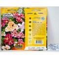 Годеция Райский сад смесь 0,1 грамм  Удачная серия *10 ГШ