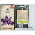 Базилик Фиолетовый 0,6 грамм  двойная фасовка *10 Т.П.