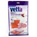 Пакет Vetta вакуумный, клапан для пылесоса 50*60см 457-056