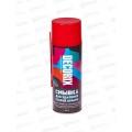 Аэрозольная смывка DECORIX, 520мл для быстрого удаления старого лакокрасочного покрытия *12