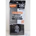 Мешки для мусора 160л/10шт в пластах Хозяюшка  особопр.40мкр*10