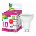 Лампа светодиодная  ASD LED-JCDRC 10Вт GU10 6500К 900Лм *50