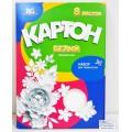Картон Белый BG  А4 8листов Белые цветы,папка ассортимен, 5410*20/60