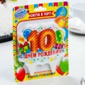 """Свеча - цифра &quot10"""" 10*10см 3631052"""